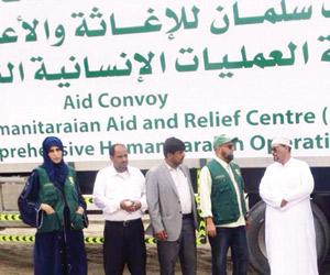 مركز الملك سلمان يدشن قوافل مساعدات علاجية في عدن
