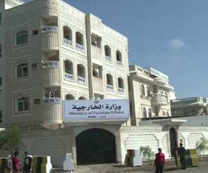 الحكومة اليمنية تحذر من انهيار اتفاق الحديدة وتشدد