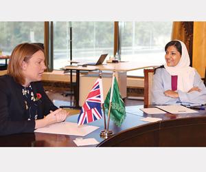 الأميرة ريما تستقبل وزيرة الرياضة البريطانية