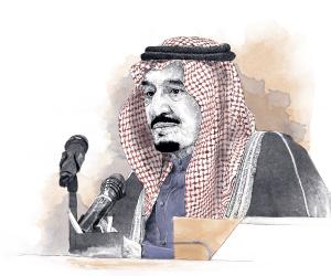 قمة الرياض  تبحث مسيرة العمل الخليجي