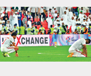 مشوار الإمارات يتوقف عند نصف النهائي