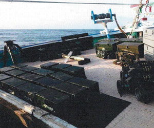 تهريب الأسلحة الإيرانية للحوثيين بتصاريح الأبقار