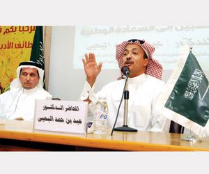 اليحيى: الحداثة أشغلت المثقفين عن تراث الوطن وثقاف