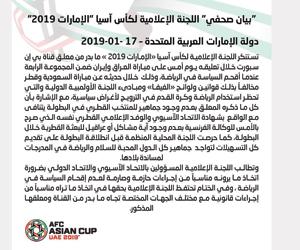 اللجنة الإعلامية: معلق beIN أقحم السياسة في الرياض