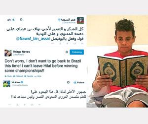 تويتر يضاعف شعبية محترفي الأندية السعودية