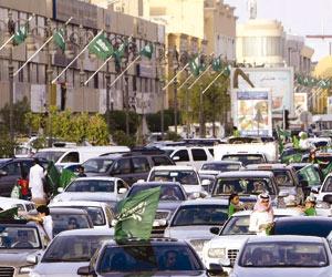 خطة من 6 بنود لمعالجة سلبيات اليوم الوطني جريدة الوطن السعودية