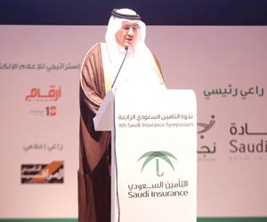 توطين مزيد من وظائف التأمين بعد سعودة 58%