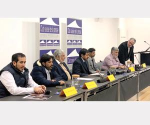 الغفران يطالبون بوقف انتهاكات نظام الحمدين