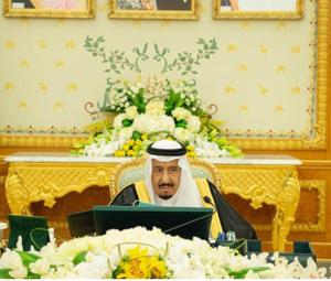 مجلس الوزراء يوافق على نظام الرهن التجاري