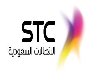 STC تحصل على إيزو ISO 27001 و ISO 27017 - جريدة الوطن