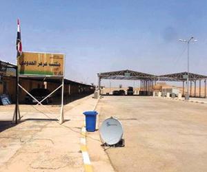 العراق: تزايد التعاون الأمني مع السعودية لمكافحة ا