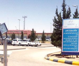 مطار رفحاء.. مشاكل وشكاوى بـ