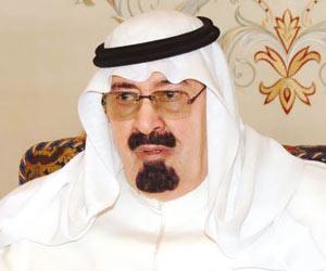 علماء أفارقة: الملك عبدالله خدم الإسلام والمسلمين