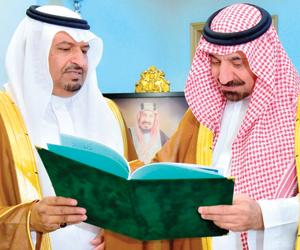 أمير نجران يطلع على تقرير الغرفة التجارية