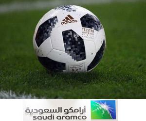 أرامكو و LANXESS تصنعان كرة قدم لكأس العالم 2018