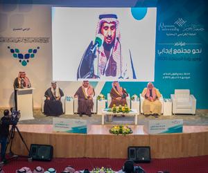 نائب أمير القصيم يفتتح مؤتمر نحو مجتمع إيجابي وفق