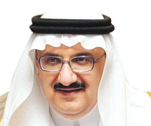 منصور بن متعب يطلق ملتقى صناعات البناء