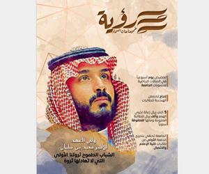 خريجات الدفعة الأولى من إعلام جامعة الإمام يصدرن م