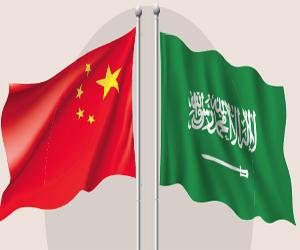 توافق سعودي صيني في 17 ملفا إقليميا ودوليا