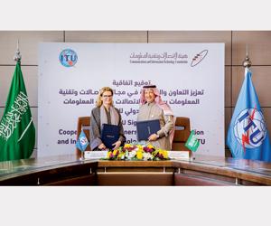 شراكة بين هيئة الاتصالات والاتحاد الدولي