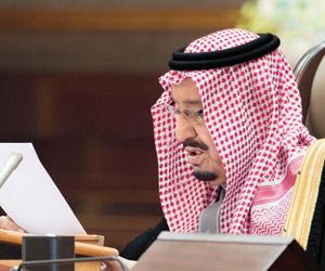 الملك سلمان: توفير الخدمات للمواطنين وتعزيز تمكين