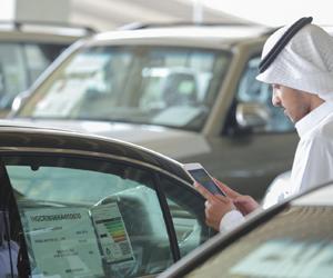 106 مخالفات لبطاقة اقتصاد الوقود في 13 منطقة