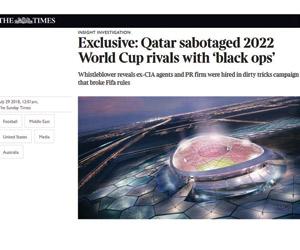 المال القطري يلوث الرياضة العالمية