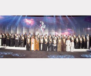 تكريم 114 فائزًا بجائزة التعليم للتميز