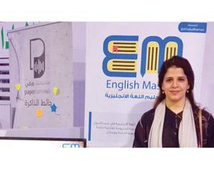 مبادرة English Mastery تشارك بفيلم ملوك السلام بس
