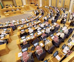 انتقادات شورية لتقريري النيابة العامة والمنافسة