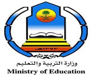 أوائل الثانوية العامة في جدة والقنفذه